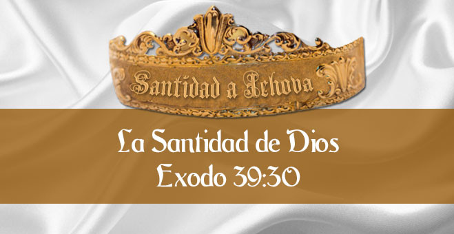 La-Santidad-de-Dios